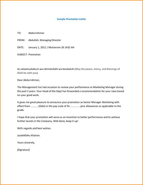 Promotion Letter With Description Sle Promotion Letter Best Resumes