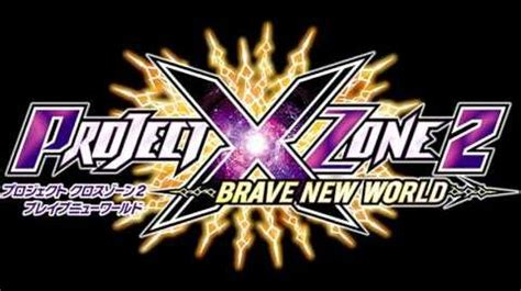theme of community in brave new world video project x zone 2 brave new world gentle hands