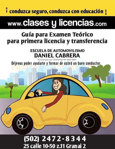 preguntas de examen para licencia de conducir honduras gu 237 a para examen te 243 rico primera licencias y