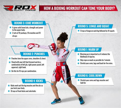 rdx sports uk rdxsportsuk