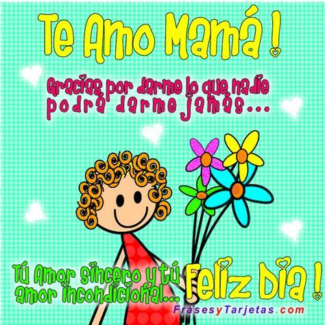 imagenes happy birthday mama tarjeta para compartir el d 237 a de la madre d 237 a de la