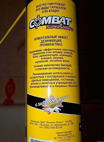 Wie Alt Werden Kakerlaken by Gift F 252 R Kakerlaken Wie Das Beste Und Effektivste