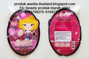 Soon Breast By Cathy Doll Pembesar Payudara Original Korea skincare supplement mewah dari bangkok haifahakim house doom doom breast krim cathy