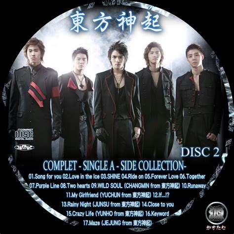n or m complete 源 かすたむ工房 東方神起 complet single a side collection