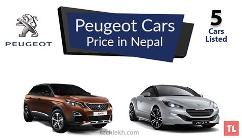 car peugeot price peugeot car price in nepal buy peugeot cars in nepal
