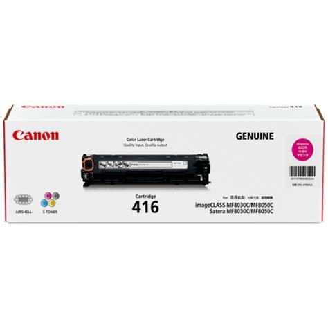 Canon Toner Ep329 Magenta Berkualitas canon cart416m magenta genuine toner cartridge icartridge