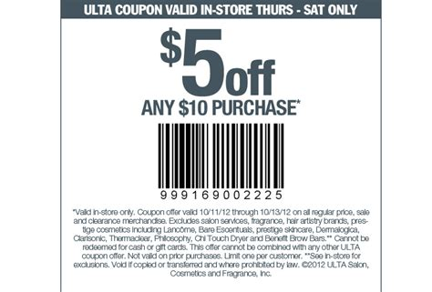 ulta printable discount coupons grab this 5 off 10 at ulta we have one in covington