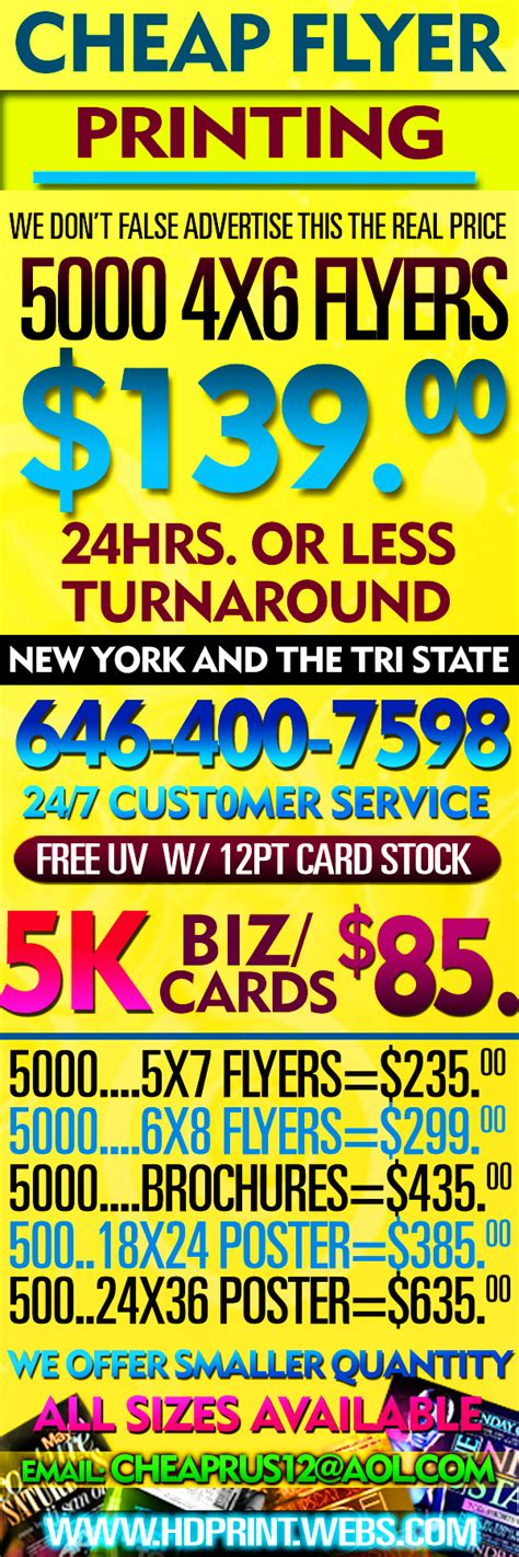 home flyers biz cards posters brochures 24hrs t