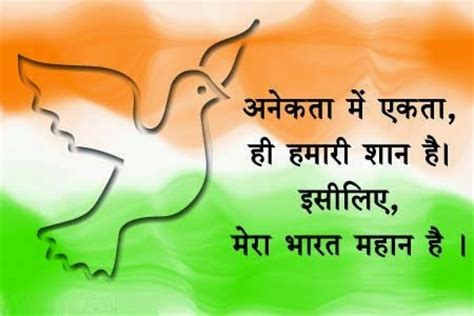 Tje Whitening Day Cr Original 15gr happy independence day 2015 wishes quotes sms messages