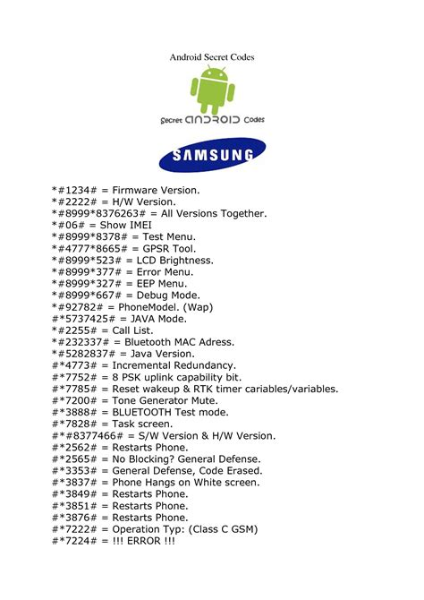 codes for android samsung secret codes to and hack your phone