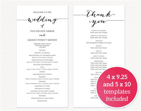 wedding program templates wedding templates  printables