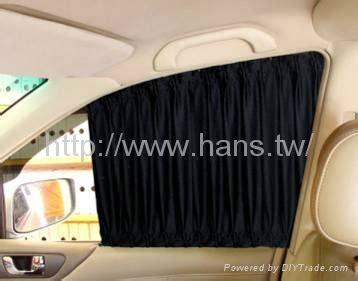 Car Interior Curtains by Car Curtain Carlife Taiwan Manufacturer Car Interior