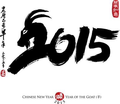 horscopo chino de ludovica 2016 predicciones de ludovica para 2016