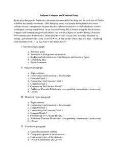 Compare And Contrast Essay Samples For College Good Thesis Statements For Antigone 100 Original
