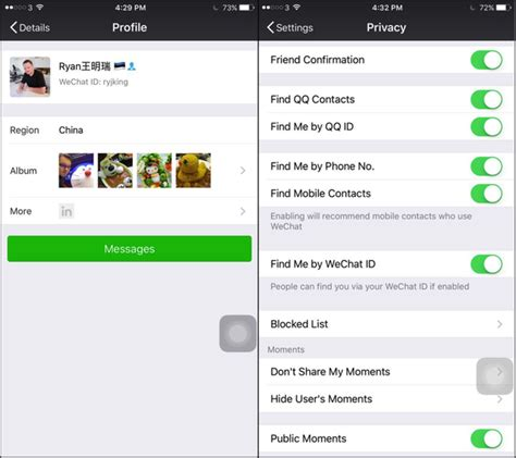 How To Search In Wechat How To Get The Wechat Id Of A Person Quora