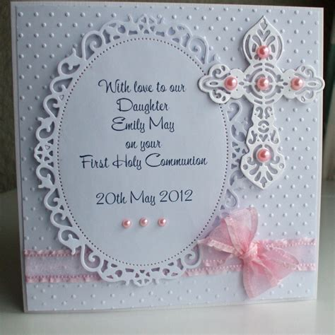 Handmade Communion Cards - handmade personalized holy communion card for a