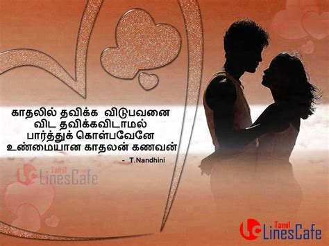 images of love thoughts in tamil tamil true love quotes images for facebook love failure