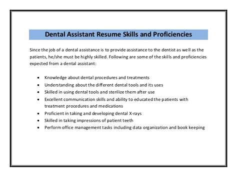 Resume Dental Assistant Skills dental assistant resume sle pdf