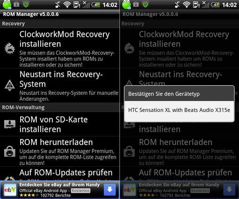 clockworkmod recovery apk free rom manager apk chip