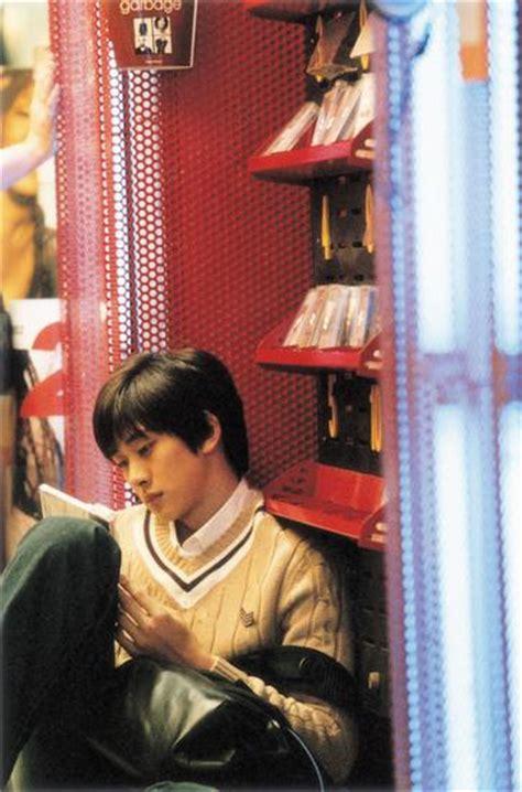 Film Korea Green Chair | green chair korean movie 2003 dramastyle