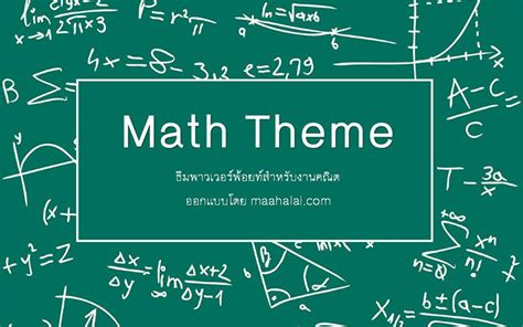 free math powerpoint templates free powerpoint templates for math dlelab ru
