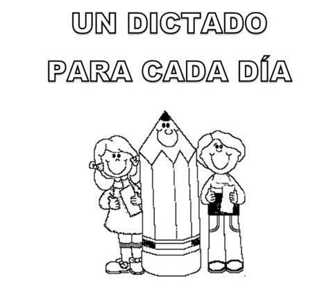 dictados cortos lapicero punto cero septiembre 2014