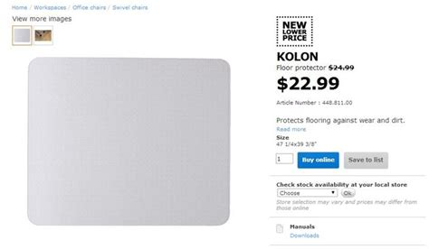 ikea product names 20 ikea product names that sound really rude in english