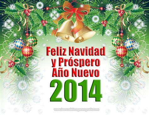 imagenes de feliz navidad y año 2015 postales de feliz navidad y prospero a 241 o nuevo 2014