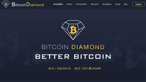 bitcoin diamond bitcoin diamond 6 things you need to know