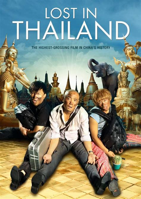 film thailand download download lost in thailand movie for ipod iphone ipad in hd