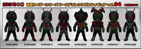 Wcf Kamen Rider Vol 18 selling okinawamtoyseller middleman service figures