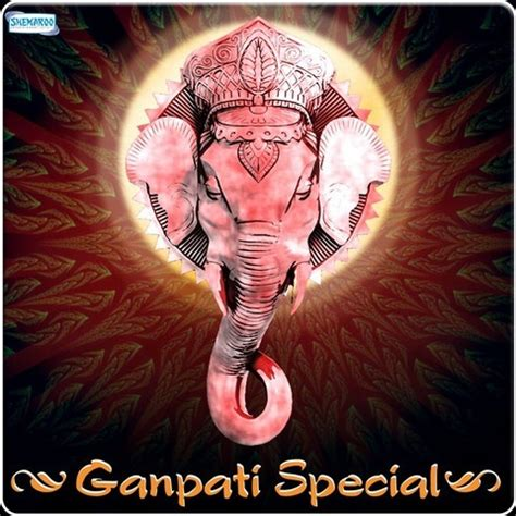 special songs 2014 ganpati special songs 2014 through gaana or