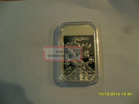 1 Ounce 999 Silver Bar Value - 1 troy ounce 999 silver bar 2012 year of the