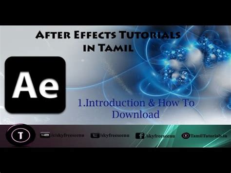 photoshop tutorial in tamil 1 introduction how to after effect tutorial in tamil 1 introduction how to