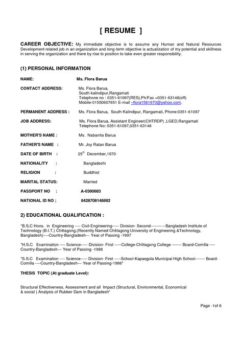 Sample Resume Objectives Civil Engineering by Catchy Career Objective And Personal Information And Civil
