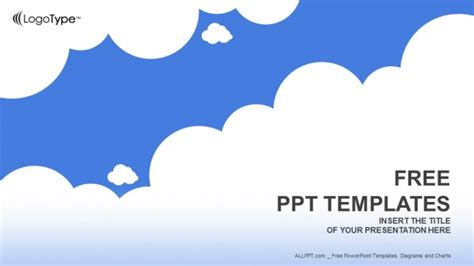white clouds with blue abstract powerpoint templates