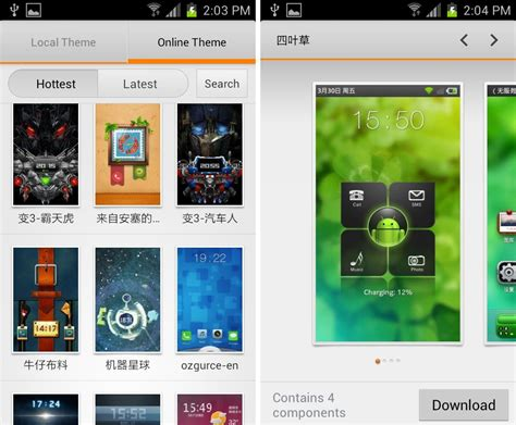 themes mihome launcher mihome launcher bringing miui looks to your android