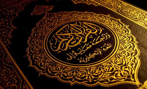 full hd video quran holy quran picture one hd wallpaper pictures backgrounds