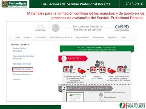 simulador de evaluacin docente 2015 simulador de evaluacin docente 2015