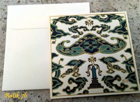 Kartu Ucapan Motif Batik 26 motif ucapan ultah aktual post lop batik indonesia motif truntum hijau 1pack kodemh