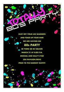 totally 80 s birthday invitations by invitation consultants ic nw rlp 310