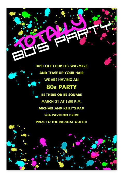 Totally 80 S Birthday Invitations By Invitation Consultants Ic Nw Rlp 310 80 S Theme Invitation Templates Free