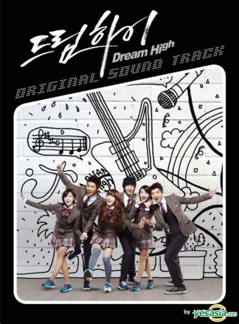 ost dream high 2 indowebster 韓劇 夢想起飛dream high 劇情 分集線上看 oneeye 電視狂 痞客邦