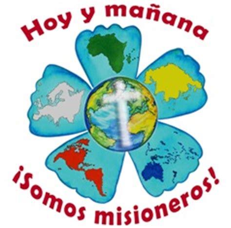 imagenes biblicas misioneras 14 de julio d 237 a del misionero efemerides