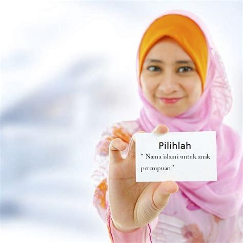 membuat nama anak perempuan pentingnya memberi nama anak perempuan islami modern yang