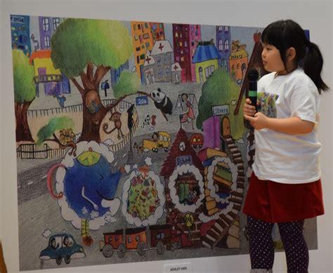 doodle 4 contest 2015 doodle 4 2015 winner