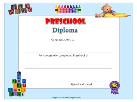 preschool graduation diploma template printable pre kindergarten diplomas pictures to pin on