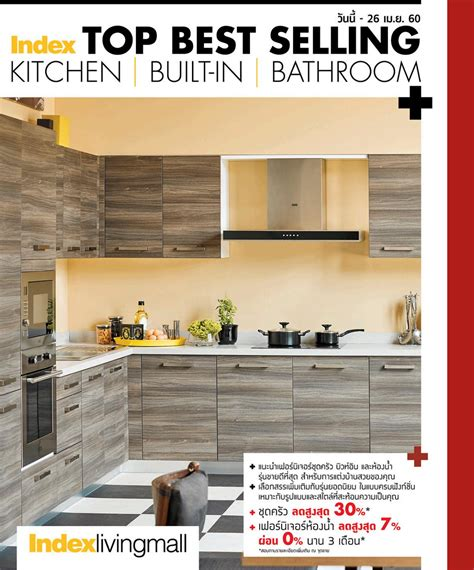 kitchen best sellers top best selling kitchen built in bathroom by index living mall issuu