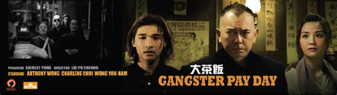 movie gangster payday star alliance movies hk co ltd