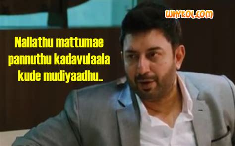 tamil movie dialogues 2016 mass dialogues of arvind swamy from thani oruvan
